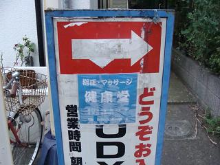 a_080621_02.JPG