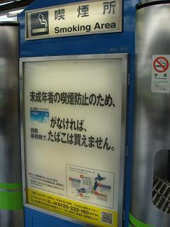 a_080625_19.JPG