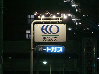 c_080621_11.JPG