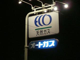 c_080621_12.JPG