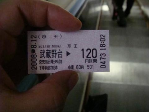 c_080812_43x.jpg