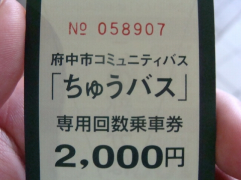 c_080813_25x.jpg